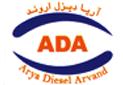 Arya Diesel Arvand لوگو